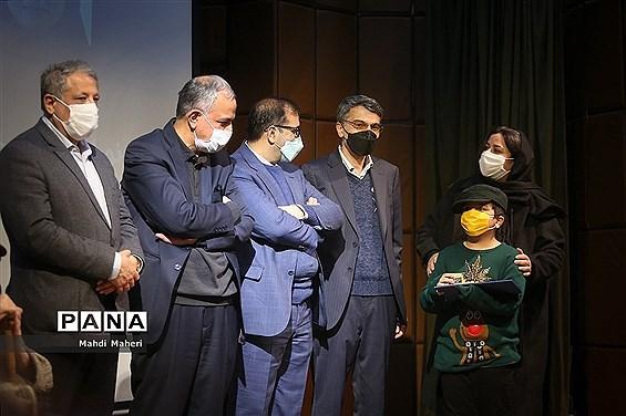 هفتمین دوره جشنواره جایزه تهران
