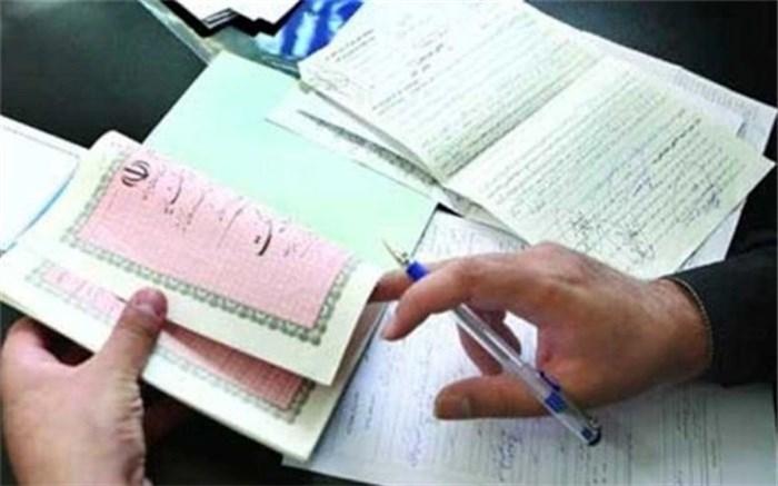 دریافت سلیقهای تعرفهها در برخی دفاتر اسناد رسمی