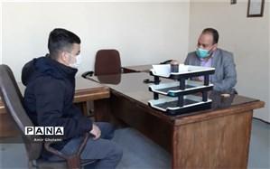 مشاوره حقوقی رایگان در مصلی شهدای گمنام چهاردانگه