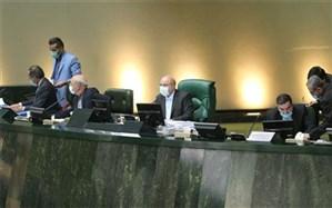 مجلس به دستور بررسی بودجه بازگشت