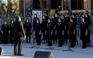 فرزندان ایران یار دبستانی را اجرا کردند