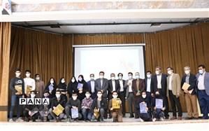 برگزاری تجلیل از رتبه های برتر کشوری و استانی آموزش و پرورش ناحیه2 کرمان در جشنواره تولید محتوای الکترونیکی رشد