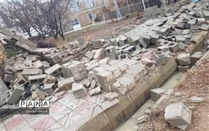 جمعآوری کمکهای مردمی برای زلزلهزدگان سیسخت