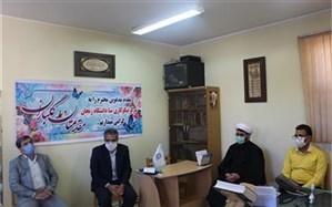 افتتاح مرکز نیکوکاری مِنّا در دانشگاه زنجان