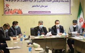 عملکرد قابل تقدیر واحدهای تولیدی و صنعتی شهرستان  اسلامشهر در سال جهش تولید