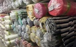 دپوی 100میلیارد ریال پارچه قاچاق در اسلامشهر