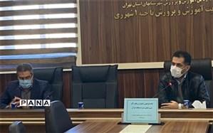 جلسه توجیهی راهبران دریافت آثار سی و نهمین دوره مسابقات قرآن در ناحیه یک ری برگزار شد