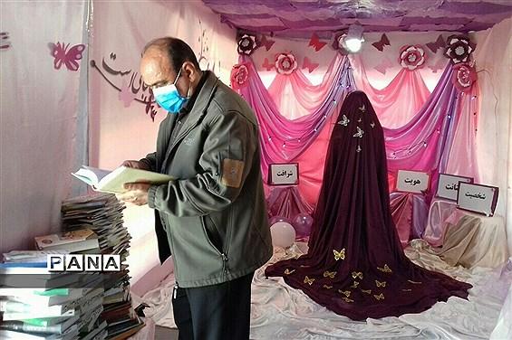 برگزاری نمایشگاه حجاب و عفاف یه حس خوب در خاورشهر