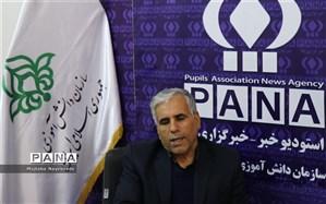 نشست هیئت رئیسه مجلس دانش آموزی خراسان رضوی برگزار می شود