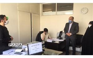 برگزاری مسابقات قرآن در سطح منطقه چهار با رویکرد مجازی و آنلاین