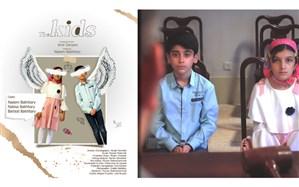 فیلم کوتاه «بچه ها» آماده ارسال به جشنوارههای بین المللی میشود