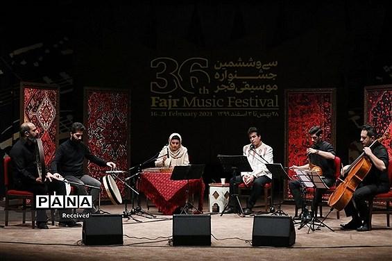 ششمین روز سی و ششمین جشنواره موسیقی فجر