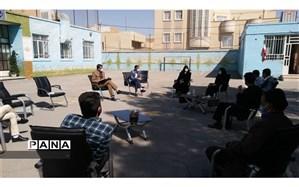 جلسه توجیهی معاونین پرورشی در محل دبستان اولیاء ناحیه یک یزد برگزار شد
