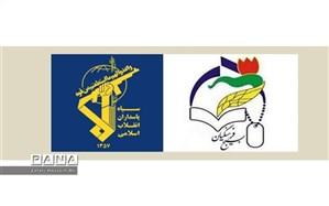اعلام نتیجه مسابقه فرهنگی حل جدول ویژه دهه فجر فرهنگیان و اساتید خراسان شمالی