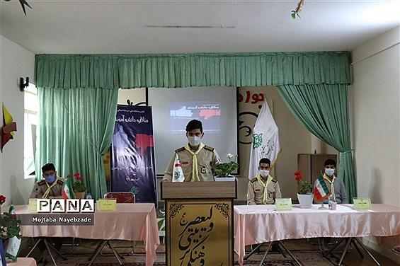 مرحله استانی مناظره ملی پسران در مشهد