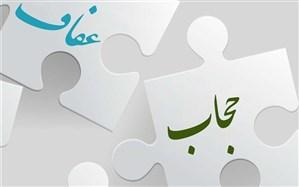 کاظمی: اپلیکیشن عفاف و حجاب به زودی در شبکه شاد رونمایی میشود