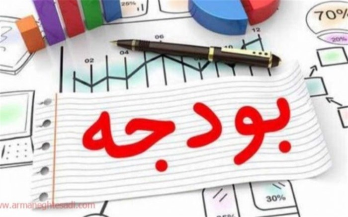 منابع عمومی در اصلاحیه بودجه ۱۴۰۰