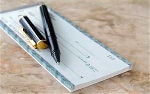 ۹۳.۶ درصد از کل چکهای وصولی را چکهای عادی تشکیل میدهند