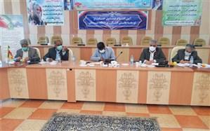 نخستین صندوق منطقهای حمایت از کشاورزی کشور در سیستان و بلوچستان راه اندازی شد