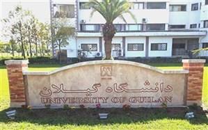 نخستین همایش ملی بررسی دستاوردهای دفاع مقدس در دانشگاه گیلان برگزار شد