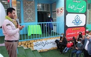 جشن خودکار در دبستان پیشتازان بوشهر برگزار شد