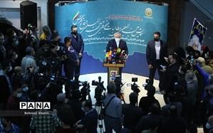 ظریف: در حال بررسی پیشنهاد برگزاری نشست غیررسمی با حضور آمریکا هستیم