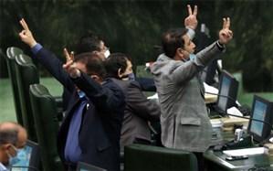 موافقت نمایندگان با واردات خودروهای غیرآمریکایی از مناطق آزاد