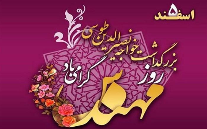 تبریک روز مهندس توسط رییس شورای اسلامی استان چهارمحال و بختیاری