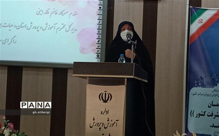 حضور مدیر کل آموزش و پرورش استان چهار محال و بختیاری در شهرستان بن