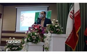 برگزاری آیین بزرگداشت هفته امور تربیتی و تربیت اسلامی  در شهرستان بجنورد