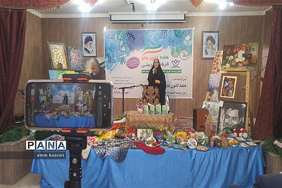 هفته گرامیداشت کانونهای فرهنگی تربیتی در داراب
