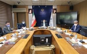 نشست استاندار و مدیرکل آموزش و پرورش البرز با وزیر آموزش و پرورش در تهران برگزار شد