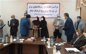 بیمه سلامت سیستان و بلوچستان دستگاه شایسته تقدیر ویژه در ترویج فرهنگ نماز شد