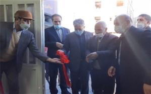 آیین افتتاحباشگاه ورزشیشهدای اسکمان درشهریار