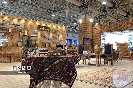 نمایشگاه بینالمللی گردشگری و صنایع دستی در محل دائمی نمایشگاههای بین المللی تهران