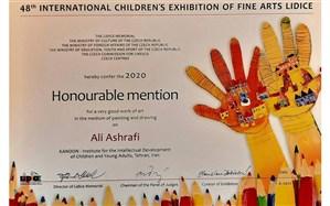 تقدیر از عضو برگزیده مرکز فرهنگیهنری کانون پرورش فکری شیرینسو در سفارت چک