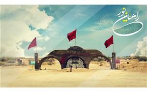 افتتاح اردوی کاروان راهیان نور مجازی دانشآموزی اردبیلی در بستر شبکه شاد