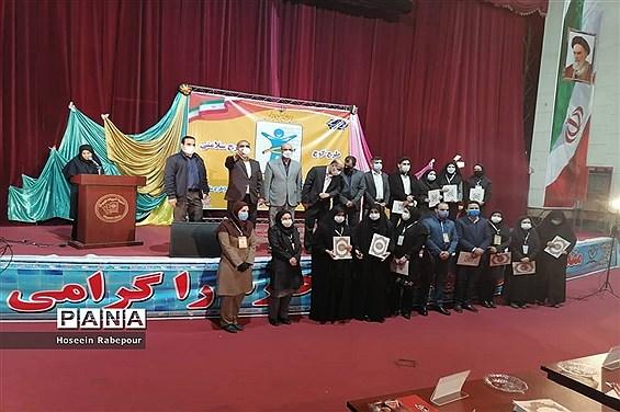 منطقه 16 تهران میزبان همایش استانی طرح کوچ