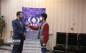 استان اصفهان از نظر مشارکت در جشنواره علویرتبهسوم و از نظر کسب رتبه در مقام دوم قرار گرفت