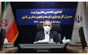 حاجی میرزایی: باید از اطلاعات جمعیت دانشآموزی هر استان، تصویر روشنی تهیه کنیم