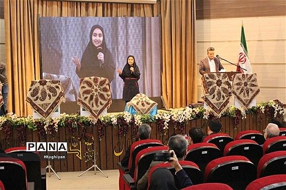 اختتامیه جشنواره فرهنگی و هنری علوی در اصفهان