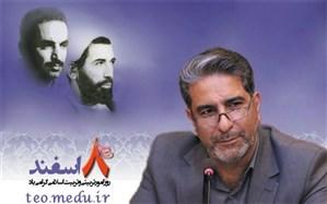 امور تربیتی صدقه جاریهای است که آرمانهای تربیتی نظام جمهوری اسلامی را شکوفا میکند