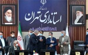 تقدیر از خیّرین مدرسه ساز شهرستانهای استان تهران