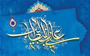 پیام تبریک رئیس سازمان آموزش و پرورش استثنایی به مناسبت ولادت حضرت علی (ع) و روز پدر