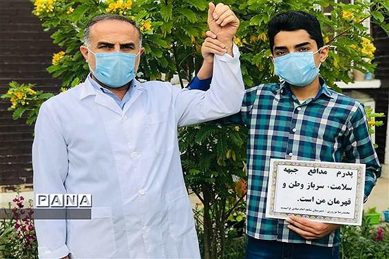 بزرگداشت مقام پدر توسط سازمان دانش آموزی شهرستان امیدیه