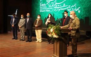 برگزیدگان جشنواره ملی فیلم کوتاه رضوی معرفی شدند