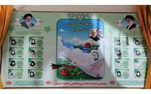 رونمایی از یادمان شهدای زن استان اردبیل