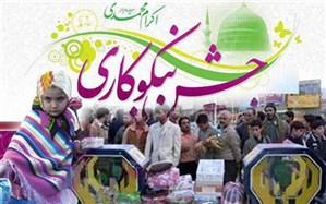 برپایی جشن نیکوکاری در 445 پایگاه و مرکز نیکوکاری در فارس