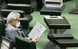 سند ملی آمایش سرزمین تصویب شد