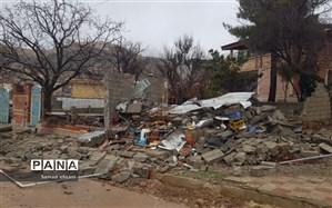 ثبت نام مسکن ملی در سی سخت